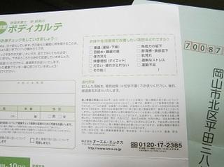 2013-06-09 11.44.39.jpg